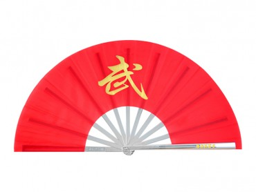 Kung Fu Fan Classic Chinese Characters Wu武 Red