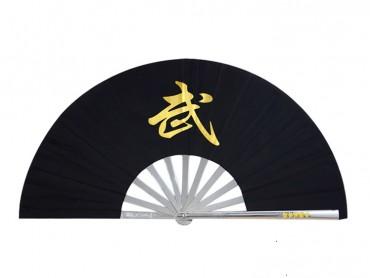 Tai Chi Fan Classic Chinese Characters Wu武 Black