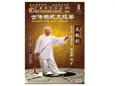 Tai Chi Chuan DVD Ancestral Yang-style Tai Chi Sword 2 DVDs