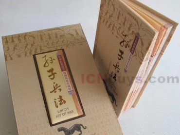 Chinese Classical Philosophy Art of War Silk Book Collector Version