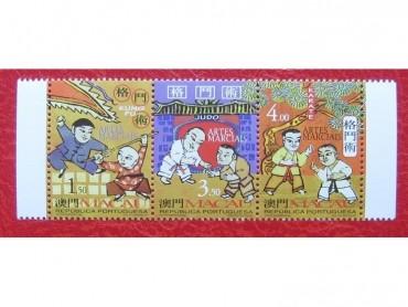 KUNG FU JUDO KARATE Postage Stamp