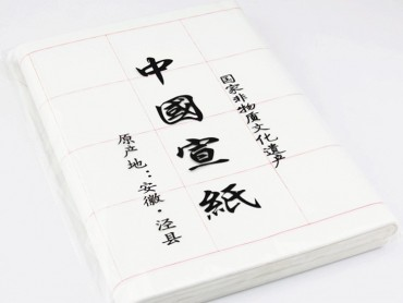 Professional Rice Paper for Calligraphy of Traditional Chinese Four Treasures of the Study (56 Grids, 54½*13½ inch, 50 sheets)