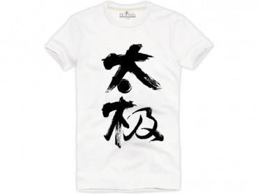 Tai Chi T-shirt Chinese Characters Tai Chi White