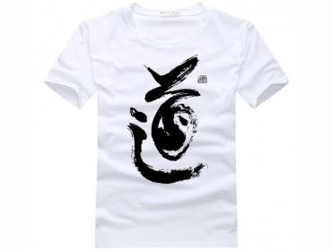 Tai Chi T-shirt Tao White