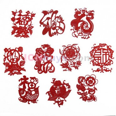 Chinese Paper Cutting Chinese Fu Blessing Set