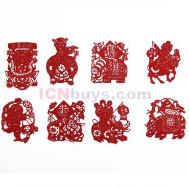 Chinese Paper Cutting Than Auspicious Set