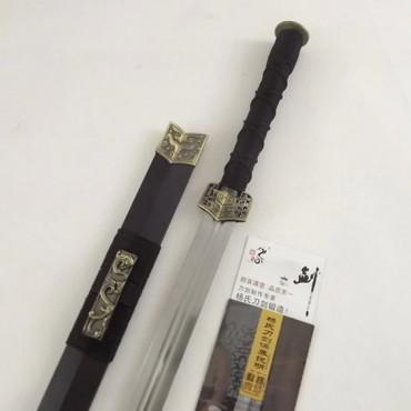 Chinese Sword Han Dynasty Style Yang Shi