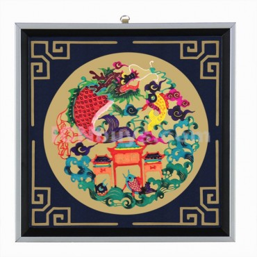 Decorative Paper-cut Frame Carp to Dragon