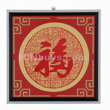 Decorative Paper-cut Frame Chinese Blessing