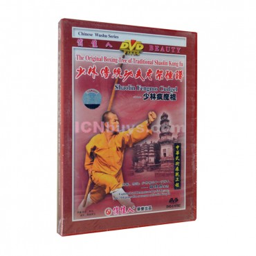 Shaolin Kung Fu DVD Shaolin Fengmo Cudgel Video