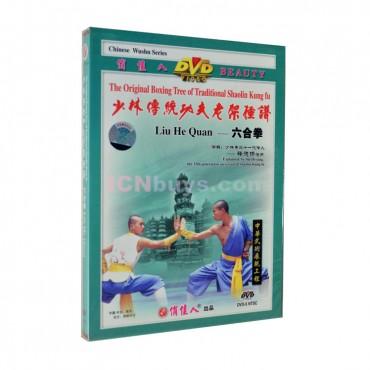 Shaolin Kung Fu DVD Shaolin Liu He Quan Video