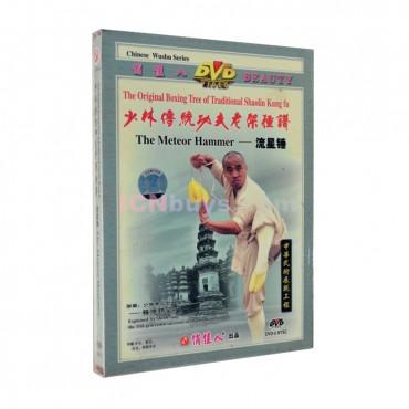 Shaolin Kung Fu DVD Shaolin Meteor Hammer Video