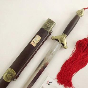 Tai Chi Sword Auspicious Ridge Sword