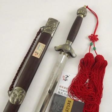 Tai Chi Sword Ridge Sword Yang