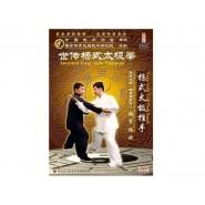 Ancestral Yang-style Tai Chi Chuan Push Hands