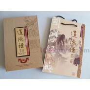 Chinese Classical Philosophy, Tao Te Ching, Tao Te Ching Silk Book, Tao Te Ching Silk Book Collector Version