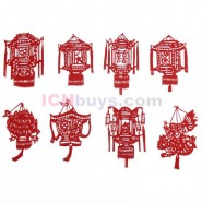Chinese Paper Cutting, Chinese Paper Cutting Chinese Lantern