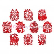 Chinese Paper Cutting, Chinese Paper Cutting Longevity