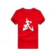 kung fu T-shirt, kung fu T-shirt Wu, kung fu T-shirt black
