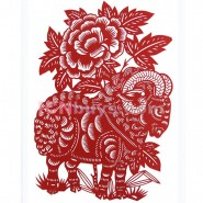 Chinese Paper Cutting, Decorative Paper-cut Frame, Paper Cutting Chinese Zodiac Goat Elegant