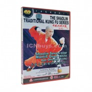 shaolin, shaolin kung fu, shaolin kung fu dvd, shaolin kung fu video, shaolin kung fu video dvd, Shaolin Kung Fu DVD Shaolin Applied Tactics of Shaolin Seven-star Mantis Quan Ape Offering Book Video
