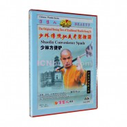 shaolin, shaolin kung fu, shaolin kung fu dvd, shaolin kung fu video, shaolin kung fu video dvd, Shaolin Kung Fu DVD Shaolin Convenience Spade Video