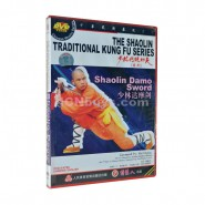 shaolin, shaolin kung fu, shaolin kung fu dvd, shaolin kung fu video, shaolin kung fu video dvd,  Shaolin Kung Fu DVD Shaolin Damo Sword Video