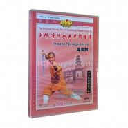 shaolin, shaolin kung fu, shaolin kung fu dvd, shaolin kung fu video, shaolin kung fu video dvd,  Shaolin Kung Fu DVD Shaolin Dragon Springs Sword Video