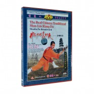 shaolin, shaolin kung fu, shaolin kung fu dvd, shaolin kung fu video, shaolin kung fu video dvd,  Shaolin Kung Fu DVD Shaolin Pu Broadsword Video