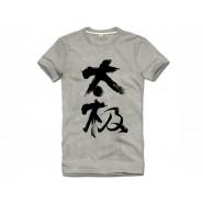 Tai Chi T-shirt, Tai Chi T-shirt Chinese Characters, Tai Chi T-shirt Grey
