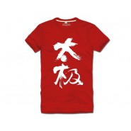 Tai Chi T-shirt, Tai Chi T-shirt Chinese Characters, Tai Chi T-shirt Red