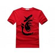 Tai Chi T-shirt, Tai Chi T-shirt Tao, Tai Chi T-shirt Tao Red