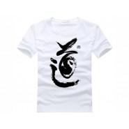 Tai Chi T-shirt, Tai Chi T-shirt Tao, Tai Chi T-shirt Tao White
