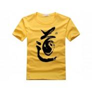 Tai Chi T-shirt, Tai Chi T-shirt Tao, Tai Chi T-shirt Tao Yellow