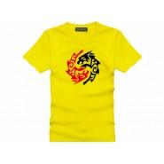 Tai Chi T-shirt, Tai Chi T-shirt Beast, Tai Chi T-shirt Yellow
